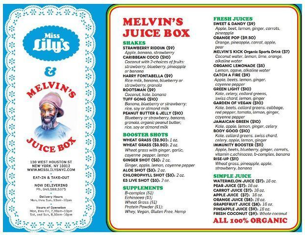 Juice Menu Melvin's Juice Box